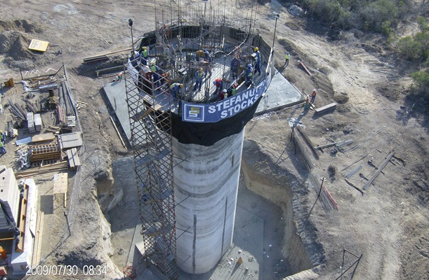 Control Tower - Sikuphe, Swaziland