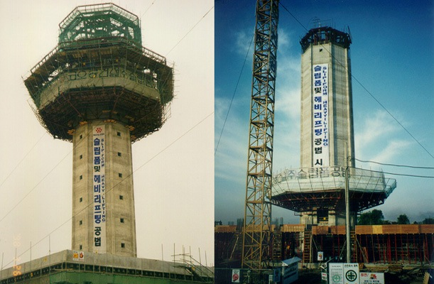 Control Tower - Kimhae, Korea  - bygging uddemann